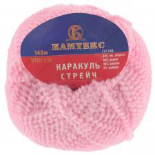 Пряжа Каракуль Стрейч. Цвет 056 (розовый).
