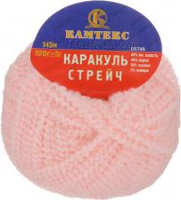 Пряжа Каракуль Стрейч. Цвет 055 (св.розовый).