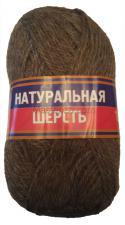 Пряжа Натуральная шерсть. Цвет 077 (тёмн.бежевый)