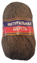 Пряжа Натуральная шерсть. Цвет 141 (натуральный)