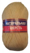 Пряжа Натуральная шерсть. Цвет 205 (белый)