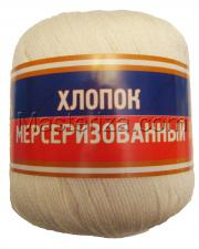 Пряжа Хлопок мерсеризованный. Цвет 205 (белый)