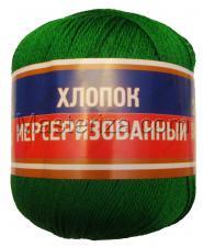 Пряжа Хлопок мерсеризованный. Цвет 044 (трава)