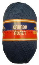 Пряжа Хлопок Полёт. Цвет 022 (джинса)