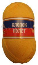Пряжа Хлопок Полёт. Цвет 104 (жёлтый)