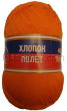 Пряжа Хлопок Полёт. Цвет 035 (оранжевый)