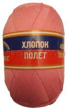 Пряжа Хлопок Полёт. Цвет 056 (розовый)
