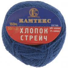 Пряжа Хлопок Стрейч. Цвет 173 (синий)