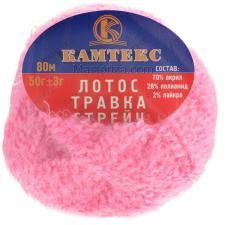 Пряжа Лотос Травка Стрейч. Цвет 054 (розовый супер).