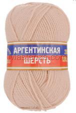 Пряжа Аргентинская шерсть. Цвет 006 (светло-бежевый)