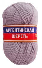 Пряжа Аргентинская шерсть. Цвет 106 (жемчужный)