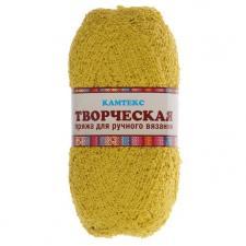 """Пряжа """"Творческая"""" 100% хлопок 270 м/100 г (030 лимон)"""