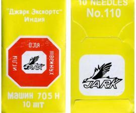 Иглы для бытовых швейных машин 705H,№110,уп.10 шт.