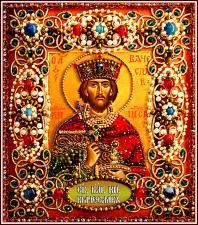 Образа в каменьях   Святой Вячеслав. Размер - 14,5 х 16,5 см.