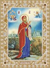 Боголюбская икона Божией Матери. Размер - 26 х 36 см.