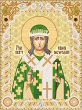 Св.Мч.Никита Новгородский,епископ. Размер - 18 х 24 см.