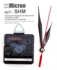 """""""Micron"""" Часовой кварцевый механизм плавного хода с комплектом стрелок SHM 16 мм"""
