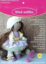Набор для создания текстильной куклы,арт.Кл-012К