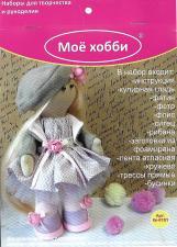 Набор для создания текстильной куклы,арт.Кл-013П