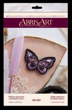 """Набор для вышивки бисером украшения на натуральном художественном холсте """"Лиловый взмах"""""""