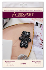 """Набор для вышивки бисером украшения на натуральном художественном холсте """"Мишка"""""""