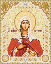 Святая мученица Татиана (Татьяна). Размер - 14 х 18 см.