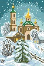 """Мозаичная картина """"Студёный январь"""". Размер - 24 х 33 см."""