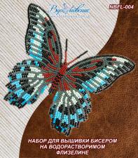 """Набор для вышивки бисером на одежде """"Бабочка """"Парусник Полимнестор"""""""""""