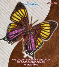 """Набор для вышивки бисером на одежде """"Бабочка """"Марпезия Марселла"""""""""""