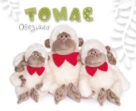 Томас-обезьяна.