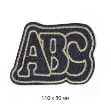 "Термоаппликация ""ABC"",11х8 см"