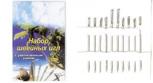 Иглы для ручного шитья с увеличенным ушком арт.9101/2, уп.10 игл