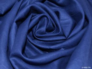 Ткань сатин гладкокрашеный, 120г/м², 100% хлопок, шир.220см, цв.синий уп.3м
