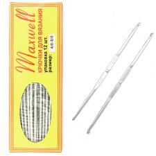 Крючок для вязания Maxwell №4/0-8/0 двусторонний 2,5 мм- 3,5 мм цв.никель