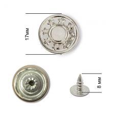 Пуговица джинсовая 8 звёзд, сталь, 17 мм, цв. никель