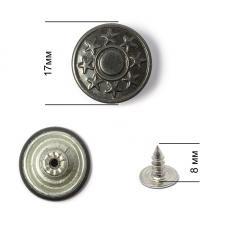 Пуговица джинсовая 8 звёзд, сталь, 17 мм, цв. оксид