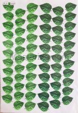 Заготовка для аппликаций на ткани (листья подсолнуха) ОАР-101,А3
