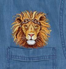 "ТМ Жар-птица Набор для вышивания на одежде ""Царь бездорожья"". Размер - 9,5 х 9,5 см."