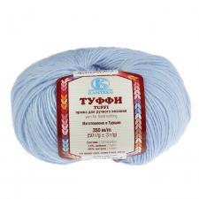 Камтекс | Пряжа Туффи (14% нейлон,86% нитрон, 50 г/350 м),015 голубой