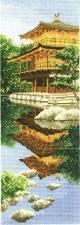 Heritage crafts | Golden Pavilion/Золотой павильон. Размер - 11 х 31 см