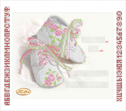 "Тэла Артис | ТМ-050-1 Детская метрика ""Принцесса"". Размер - 17 х 20 см"