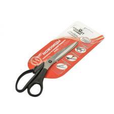 Kramet | Ножницы портновские с микронасечкой, 215 мм