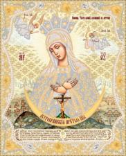 Маричка | Остробрамская Пресвятая Богородица (золото). Размер - 26 х 32 см