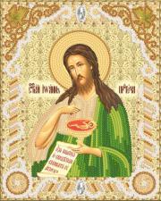 Маричка | Пророк и креститель Иоанн Предтеча. Размер - 14 х 18 см