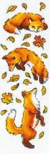 Риолис | Лисы в листве. Размер - 8 х 24 см