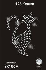 Термоаппликация из страз арт.ТЕР.123 Кошка 7х10см стекло цв.кристалл