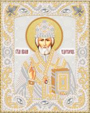 Маричка | Святой Николай Чудотворец (серебро). Размер - 14 х 18 см
