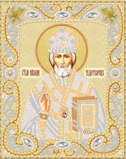 Маричка | Святой Николай Чудотворец (золото). Размер - 14 х 18 см