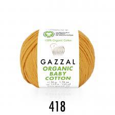 Пряжа Organic baby cotton (100% органический хлопок, 50 гр/115 м),418 светло-терракотовый