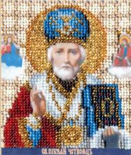 Чаривна мить | Икона Святитель Николай Чудотворец. Размер - 9 х 11 см